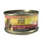 CANIDAE咖比-PURE-貓罐頭-雞肉塊及蝦仁-70g-6190-CANIDAE-咖比-寵物用品速遞