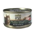 CANIDAE咖比-PURE-貓罐頭-白身吞拿魚-雞肉及鯛魚-70g-6200-CANIDAE-咖比-寵物用品速遞