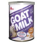 貓犬用保健用品-MS_PET-GOAT-MILK-高鈣羊奶粉-400g-NW90GM02-貓犬用-寵物用品速遞