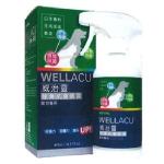 WELLACU 威治靈 寵物消毒劑 490ml (AW998883) 貓犬用日常用品 其他 寵物用品速遞