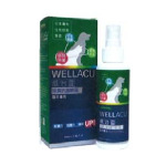 WELLACU 威治靈 除臭抗菌噴霧 50ml (AW998890) 貓犬用日常用品 其他 寵物用品速遞