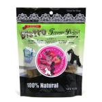 狗小食-Bistro-Freeze-Dried-脫水牛肉-草莓-50g-NBT98507-其他-寵物用品速遞