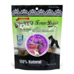 狗小食-Bistro-Freeze-Dried-脫水牛肉-紫薯-50g-NBT98509-其他-寵物用品速遞