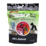狗小食-Bistro-Freeze-Dried-脫水牛肉-蘋果-50g-NBT98510-其他-寵物用品速遞