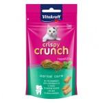 Vitakraft 健齒夾心脆粒 薄荷油dental care WITH PEPPERMINT OIL 60g (綠)(FVK28813) 貓小食 Vitakraft 寵物用品速遞