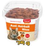 Sanal 去毛球香脆小食 75g (橙色) (SAN5712) 貓小食 Sanal 寵物用品速遞