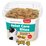 Sanal 護關節香脆 75g (SAN5792) 貓小食 Sanal 寵物用品速遞