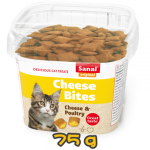 Sanal 高鈣強心香脆 75g (黃色) (SAN5722) 貓小食 Sanal 寵物用品速遞