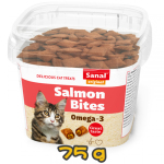Sanal 美毛纖體香脆 75g (粉紅色) (ASC15752) 貓小食 Sanal 寵物用品速遞