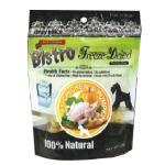 狗小食-Bistro-Freeze-Dried-脫水雞肉-南瓜-50g-NBT98516-其他-寵物用品速遞