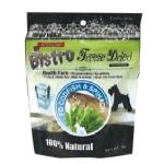 狗小食-Bistro-Freeze-Dried-脫水鱈魚-菠菜-50g-NBT98519-其他-寵物用品速遞