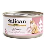 Salican 三文魚+蔬菜貓罐頭(肉汁) 85g (002883) 貓罐頭 貓濕糧 Salican 寵物用品速遞