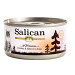 Salican 鮮雞肉+三文魚貓罐頭(清湯) 85g (002877) 貓罐頭 貓濕糧 Salican 寵物用品速遞