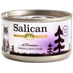 Salican 鮮雞肉+牛肉貓罐頭(清湯) 85g (002879) 貓罐頭 貓濕糧 Salican 寵物用品速遞