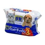 日本IRIS 銀離子Ag+寵物專用抗菌 厚型濕紙巾 80枚入 一袋3包 (PWT-3P) 貓犬用 貓犬用日常用品 寵物用品速遞