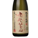 小林酒造 鳳凰美田 純米吟釀 五百万石 火入れ 1.8L 清酒 Sake 鳳凰美田 清酒十四代獺祭專家