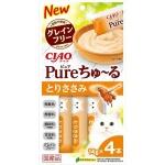 CIAO 貓零食 日本肉泥餐包 Churu Pure 無添加雞肉肉醬 56g (SC-324) 貓小食 CIAO INABA 貓零食 寵物用品速遞