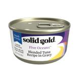 solidgold素力高-無穀物貓罐頭-吞拿魚-3oz-SG512A-solidgold-素力高-寵物用品速遞