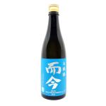 而今 白鶴錦 純米大吟釀 720ml 清酒 Sake 而今 清酒十四代獺祭專家