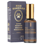 貓犬用清潔美容用品-黃啟昌草本寵物護膚寶-50ml-58118-皮膚毛髮護理-寵物用品速遞