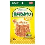 貓小食-日本獅王LION-Pet-貓用潔齒肉條零食-雞肉-芝士味-20g-黃-其他-寵物用品速遞