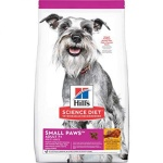 Hills希爾思 狗糧 小型高齡犬 7+專用系列 1.5kg (603834@) 狗糧 Hills 希爾思 寵物用品速遞