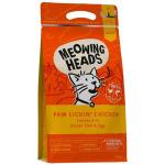 貓糧-Meowing-Heads-全天然成貓配方-雞肉-鮮魚-4kg-MHC4-深橙-Meowing-Heads-寵物用品速遞