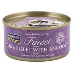 Fish4Cats 貓罐頭 吞拿魚+鳳尾魚 70g (CTW332) 貓罐頭 貓濕糧 Fish4Cats 寵物用品速遞