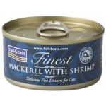 Fish4Cats 貓罐頭 鯖魚塊+鮮蝦 70g (CMW873) 貓罐頭 貓濕糧 Fish4Cats 寵物用品速遞