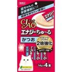CIAO 貓零食 日本肉泥餐包 2倍強化 高能量鰹魚雞肉醬 56g (SC-162) 貓小食 CIAO INABA 貓零食 寵物用品速遞