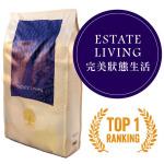 Essential Foods易膳 狗糧 完美狀態生活 Estate Living 3kg (細粒)(efel3uk1055) 狗糧 Essential Foods 易膳 寵物用品速遞