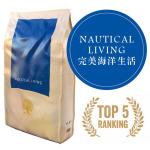 Essential Foods易膳 狗糧 完美海洋生活 Nautical Living 3kg (細粒)(efnl3uk1045) 狗糧 Essential Foods 易膳 寵物用品速遞