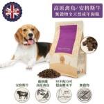 Essential Foods易膳 狗糧 完美高原生活 Highland Living 3kg (細粒)(efnl3uk1095) 狗糧 Essential Foods 易膳 寵物用品速遞
