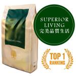 Essential Foods易膳 狗糧 完美品質生活 Superior Living 12kg (大粒)(efsl125uk1035) 狗糧 Essential Foods 易膳 寵物用品速遞