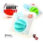 Aduck 橡膠食物誘導彈力球狗狗訓練玩具(顏色隨機) 狗狗 狗狗玩具 寵物用品速遞