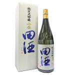 西田酒造 田酒 純米大吟釀 山廢仕込 1.8L 清酒 Sake 田酒 清酒十四代獺祭專家