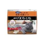 日本花王 脫臭抗菌寵物尿片尿墊 貓砂盤專用 升級超快脫臭 12枚 貓咪日常用品 貓砂盤用尿墊 寵物用品速遞