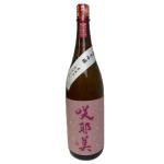 貴娘酒造 咲耶美 さくやび 純米吟釀 直汲荒走 1.8L 清酒 Sake 咲耶美 清酒十四代獺祭專家