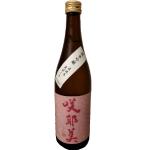 貴娘酒造 咲耶美 さくやび 純米吟釀 直汲荒走 720ml 清酒 Sake 咲耶美 清酒十四代獺祭專家