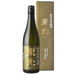 東光 純米大吟釀 山田錦 720ml 清酒 Sake 東光 清酒十四代獺祭專家