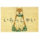 日本直送 狗狗家居地墊 柴犬 [60*40] 生活用品超級市場 狗狗精品