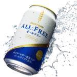 其他飲料-Others-日本Suntory-三得利-ALL-FREE-無酒精零肥啤酒-350ml-藍-2罐裝-酒-清酒十四代獺祭專家