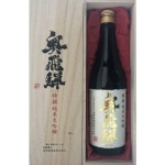 奧飛驒 Kura Master 2020 特撰 純米大吟釀 720ml 清酒 Sake 奧飛驒 清酒十四代獺祭專家