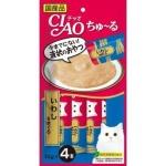 CIAO 貓零食 日本肉泥餐包 沙丁魚吞拿魚肉醬 56g (SC-145) 貓小食 CIAO INABA 貓零食 寵物用品速遞