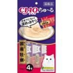 CIAO 貓零食 日本肉泥餐包 國產牡蠣肉醬 56g (SC-110) 貓小食 CIAO INABA 貓零食 寵物用品速遞