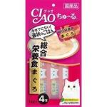 CIAO 貓零食 日本肉泥餐包 綜合營養食吞拿魚肉醬 56g (SC-147) 貓小食 CIAO INABA 貓零食 寵物用品速遞