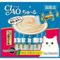 貓小食-日本CIAO-肉泥餐包-鰹魚柴魚肉醬-14g-20本袋裝-SC-130-CIAO-INABA