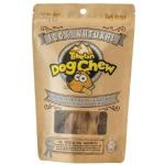 狗小食-Tibetan-Dog-Chew-喜瑪拉雅芝士咬骨-170g-犬用-TDC-XLarge-其他-寵物用品速遞
