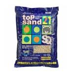 豆腐貓砂 日本SANMATE Top Sand 21 SQ四角形單通豆腐貓砂 6L (深藍色) 貓砂 豆腐貓砂 寵物用品速遞