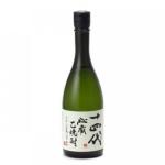 清酒-Sake-十四代-隼-秘藏-乙燒酎-720ml-十四代-Juyondai-清酒十四代獺祭專家